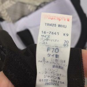 Triumph Intimates & Sleepwear - Triumph Angel Bra 32DD